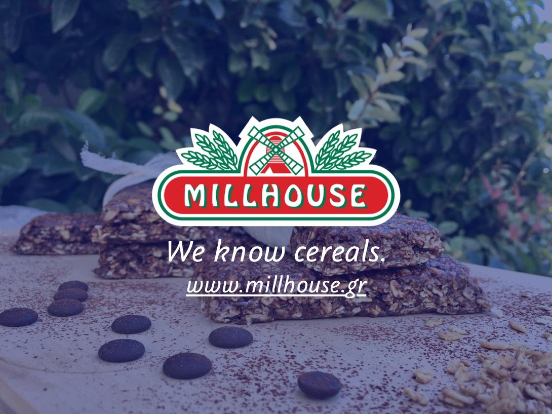 Δημητριακά Millhouse